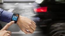 BMW تريد لسياراتها أن تركن باستخدام الساعات الذكية