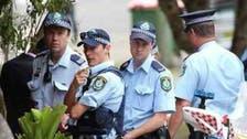 أستراليا.. إخلاء وزارة الخارجية بسبب عبوة مريبة