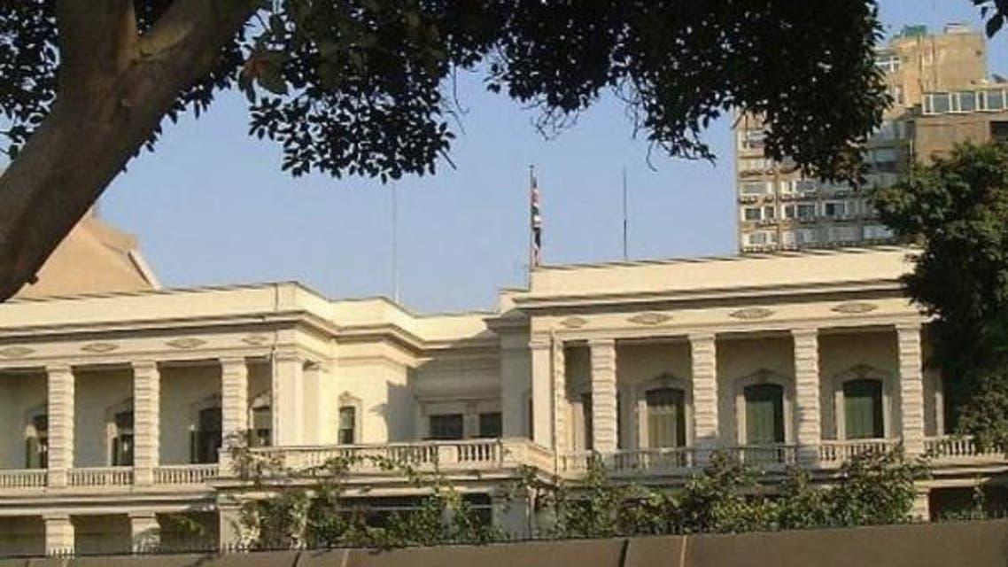 Cairo British Embassy