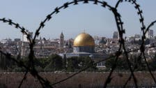 Family separation bill in Israel: Collective punishment?