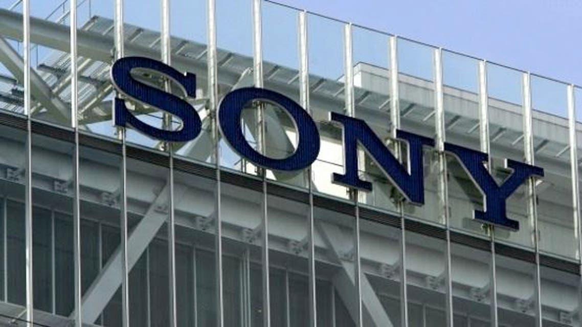 AFP -Sony
