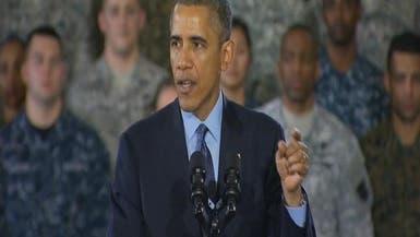 أوباما يتوعد داعش: سنسحقكم ولن تجدوا ملاذاً آمناً