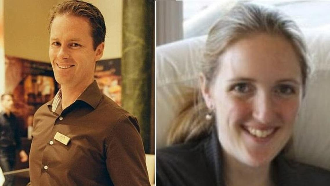The 34-year-old manager of the Lindt cafe, Tori Johnson (left), and mother of three Katrina Dawson, 38 (right), have been named as the two hostages killed during the Sydney siege on Tuesday morning. (Facebook/ Daily Mail)