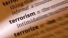 Saudi education sector takes anti-terror stance
