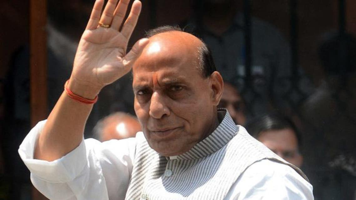 indian home minister