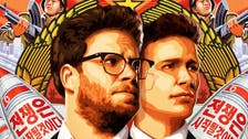 New York premiere of 'The Interview' canceled after threats