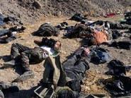 العراق: رفات مقبرة مقاتلي داعش لعناصر آسيوية