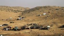 Iraq Kurds in push to retake Sinjar area from ISIS