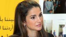 الملكة رانيا تهنئ نساء الأردن بعيدهن العالمي