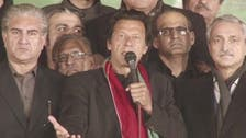 عمران خان نے احتجاجی دھرنا ختم کردیا