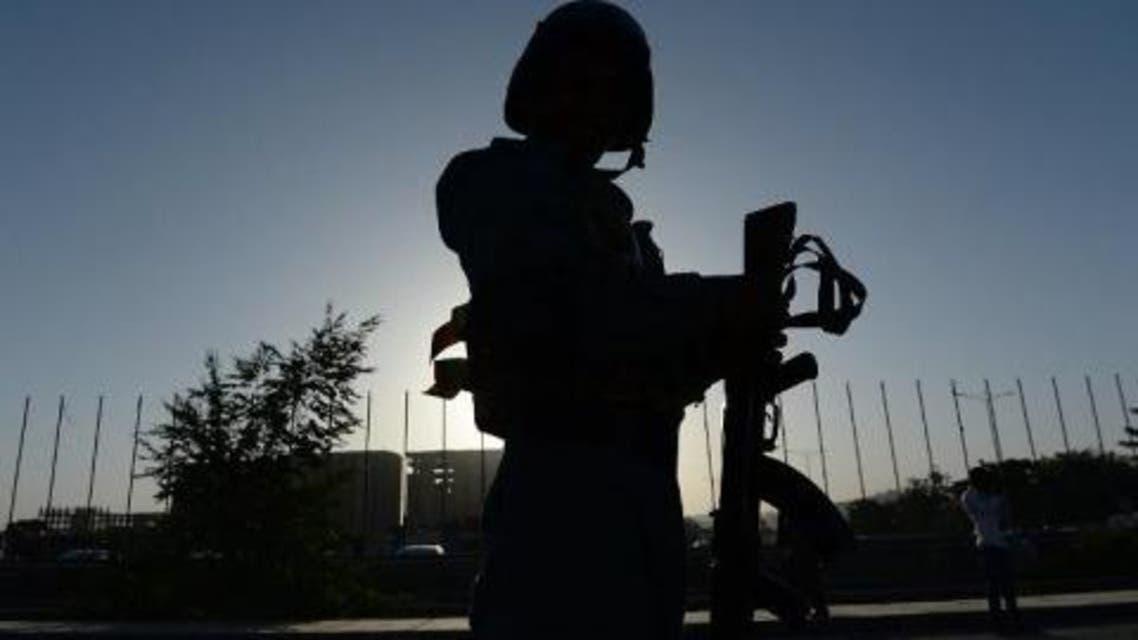 AFP - Afghanistan