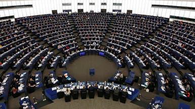 البرلمان الأوروبي يؤيد قيام دولة فلسطين