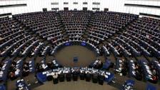 یورپی پارلیمان کا فلسطینی ریاست کے حق میں ووٹ