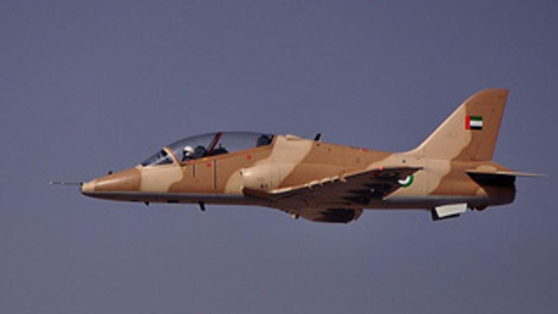 طائرة عسكرية اماراتية