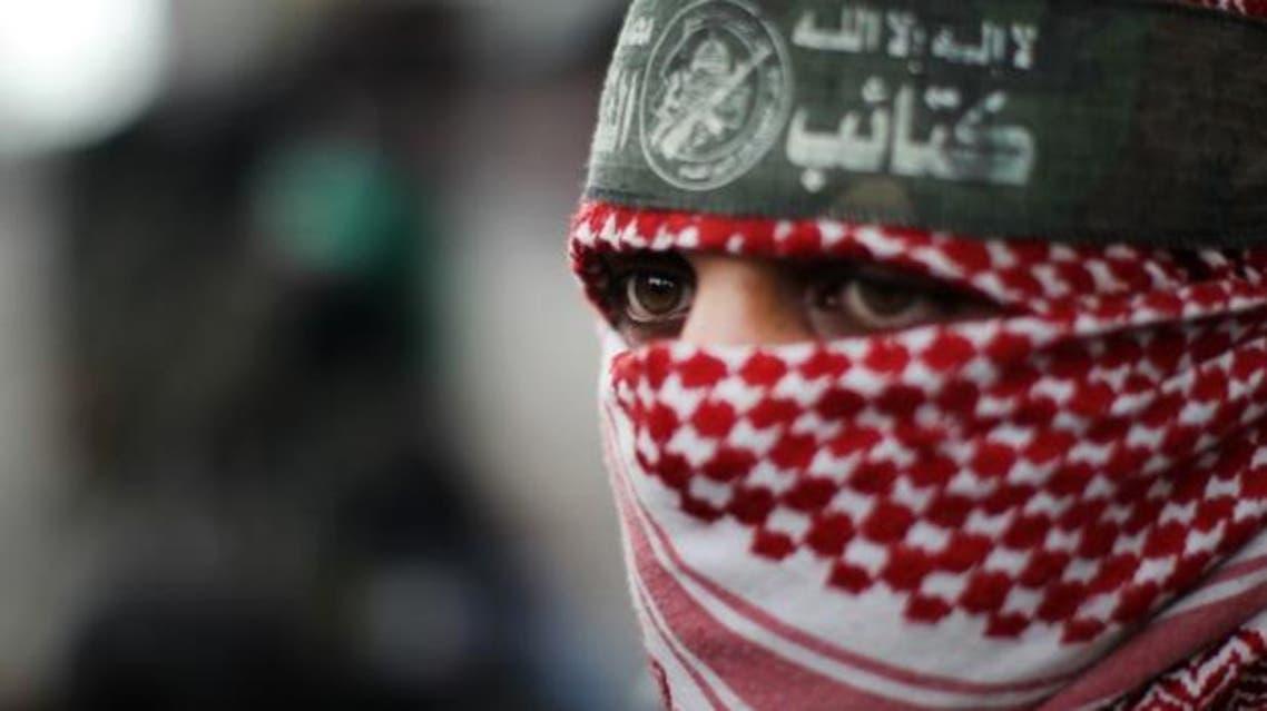 AFP - Hamas