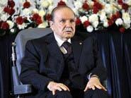 #الجزائر.. 3 فضائح فساد كبيرة تسيء لفترة بوتفليقة