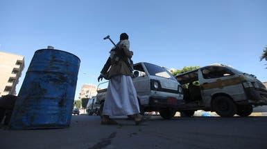 اليمن.. القاعدة تتبنى هجوماً على الحوثيين بالحديدة