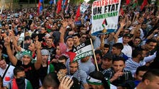 Palestine in 2014: the diplomatic dance to statehood