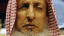 Saudi crown prince visits kingdom's grand mufti