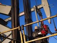 انتعاش عمليات استكشاف النفط بالمياه العميقة عالمياً