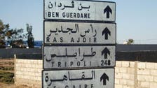 تونس تغلق مؤقتاً معبر رأس الجدير مع ليبيا