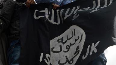 """في تحقيق صادم.. التونسيات """"زعيمات"""" داعش في ليبيا"""