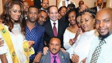 ملكة جمال إثيوبيا للسيسي: نوايانا طيبة تجاه مصر