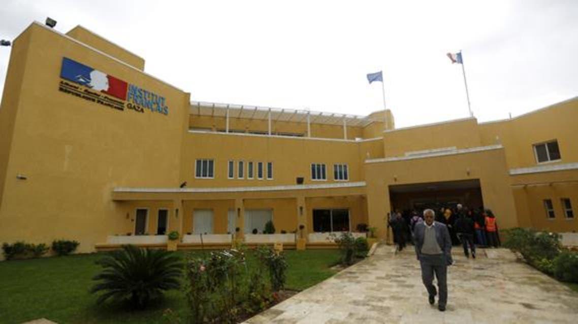 Gaza french cultural center AFP