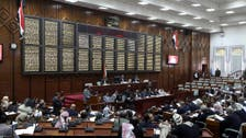 Yemen's parliament approves new Cabinet