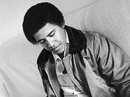 أوباما: اعتقدوا أنني نادل خلال إحدى الحفلات