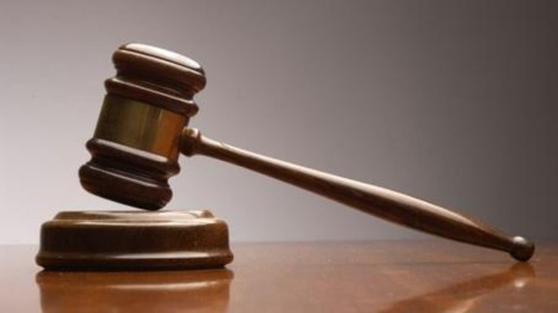 حكم محكمة قاضي