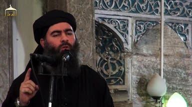 لماذا هاجم زعيم داعش تركيا والسعودية تحديداً؟