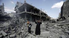 Only a fraction of $5.4 bln Gaza pledge delivered