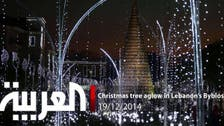 Christmas tree aglow in Lebanon's Byblos