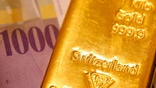 Gold below $1,200, heads for weekly loss