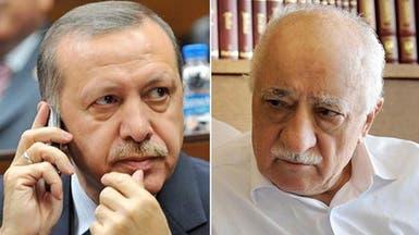 تركيا تعتقل نحو 100 شخص على صلة بخصم أردوغان