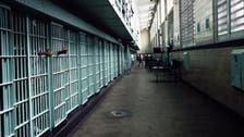 نيويورك متهمة بسوء معاملة السجناء القاصرين