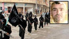 Abu Muslim al-Turkmani: From Iraqi officer to slain ISIS deputy