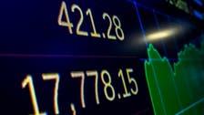 الأسهم الأمريكية تغلق متراجعة بضغط بيانات ضعيفة