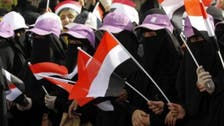 Yemeni women fear Houthis are restricting freedoms