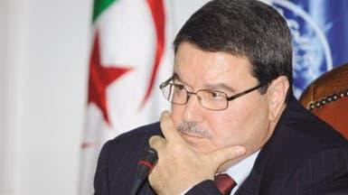 الجزائر تدعو إلى تعاون أمني عربي لمكافحة الإرهاب