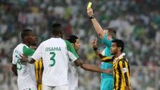 اتحاد القدم يحدد موعد ديربي جدة آخر أيام العام