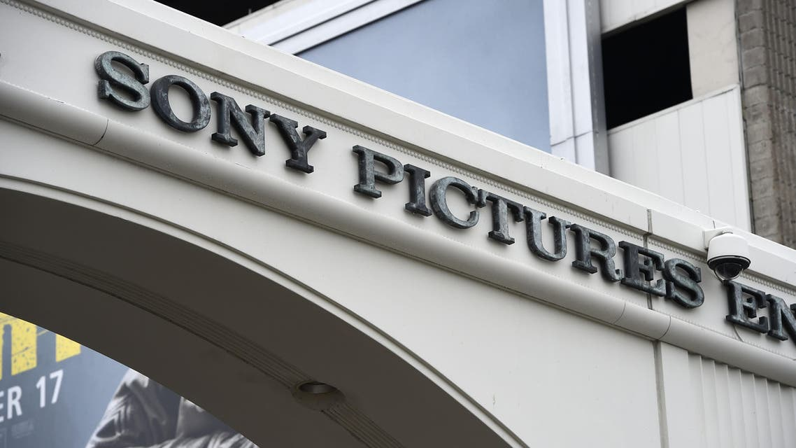 Sony pictures AFP