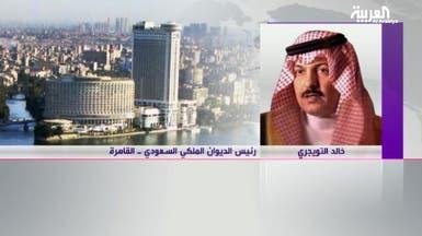رئيس الديوان الملكي السعودي: لا عوائق أمام المبادرة