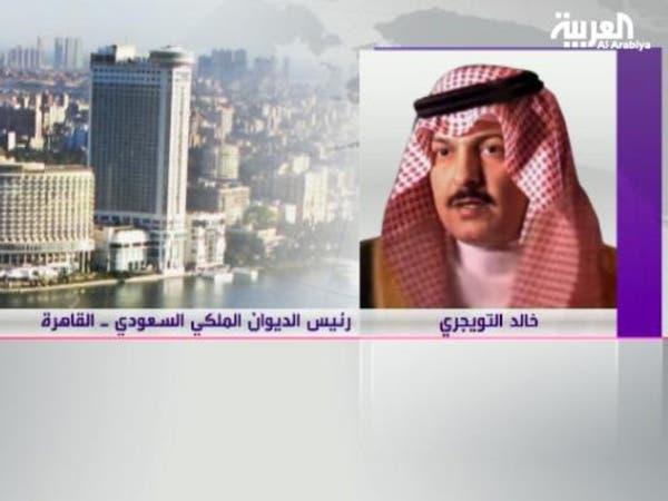 خالد التويجري يخص العربية بالظهور الأول بعد القاهرة