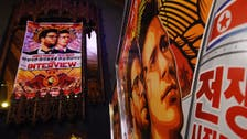 Sony aims to release 'The Interview' on different platform