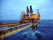 مخزونات النفط بدأت تدعم الاستقرار بأسواق الطاقة