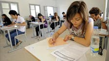 Tunisia borrows $55 mln from Germany to 'modernize' education