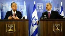 اسرائیل لبنان کو آٹھ سو پچاس ملین ادا کرے: اقوام متحدہ