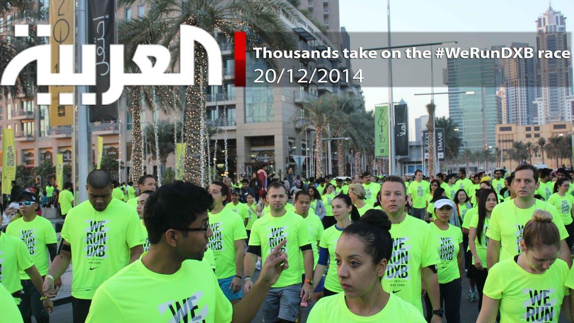 Thousands take on the #WeRunDXB 10k race